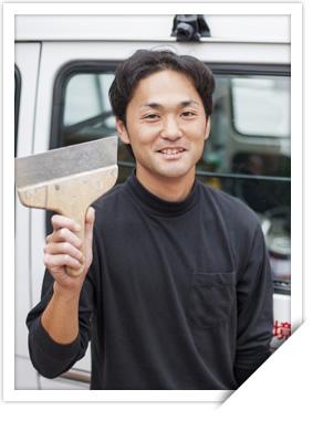 元親 厚 ATSUSHI MOTOCHIKA 工事部 自分が会社の看板!