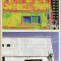 建物(外壁剥離・断熱診断)