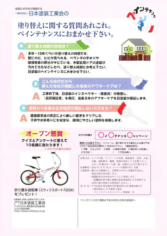 スクリーンショット 2014-04-27 8.46.09
