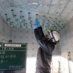 稲田橋修繕工事