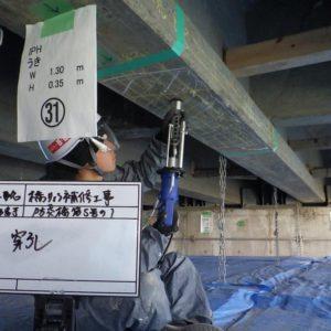 防交橋第5号の1(主)川之江大豊線(栄橋)橋りょう補修工事(防災安全)