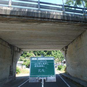 跨道橋PC桁補修